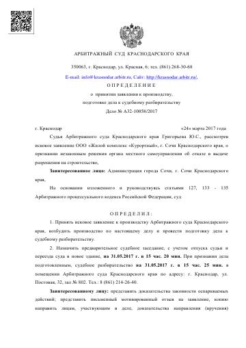http://sh.uploads.ru/t/ODLuW.png
