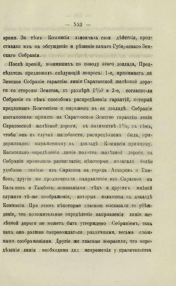 http://sh.uploads.ru/t/OGTts.jpg