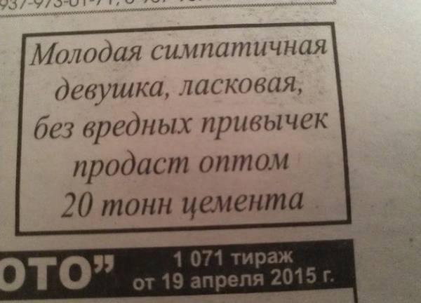 http://sh.uploads.ru/t/OGvCS.jpg