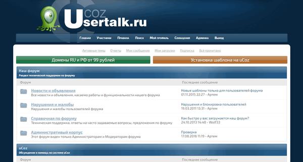 http://sh.uploads.ru/t/OGyHA.png
