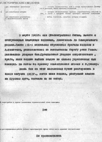 http://sh.uploads.ru/t/OJQlw.jpg