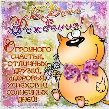 http://sh.uploads.ru/t/OJTCh.jpg