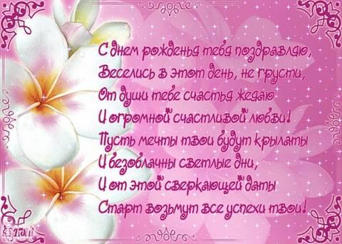 http://sh.uploads.ru/t/OLHgf.jpg