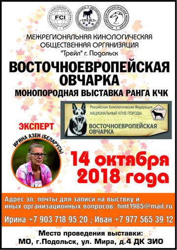 http://sh.uploads.ru/t/ORpjs.jpg
