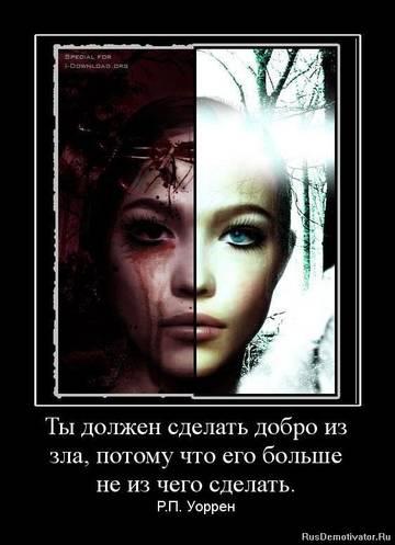 http://sh.uploads.ru/t/OVDx6.jpg