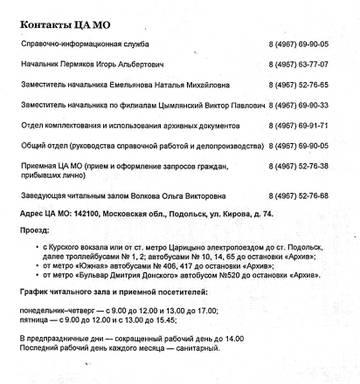 http://sh.uploads.ru/t/OYt0f.jpg