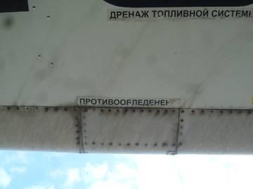 http://sh.uploads.ru/t/OcvZP.jpg