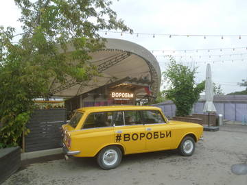http://sh.uploads.ru/t/OeBVu.jpg