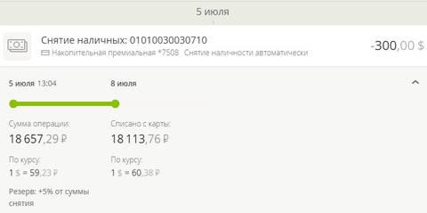 http://sh.uploads.ru/t/OgWXr.jpg