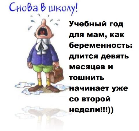 http://sh.uploads.ru/t/OnVyk.png