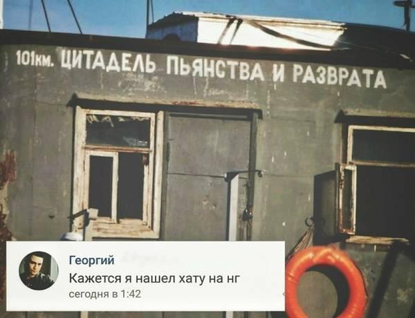 http://sh.uploads.ru/t/OoRpL.jpg
