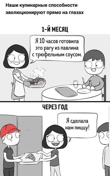 http://sh.uploads.ru/t/OsGqU.jpg