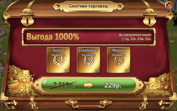 http://sh.uploads.ru/t/OskBP.jpg