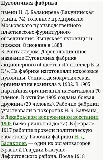 http://sh.uploads.ru/t/OtgRL.png