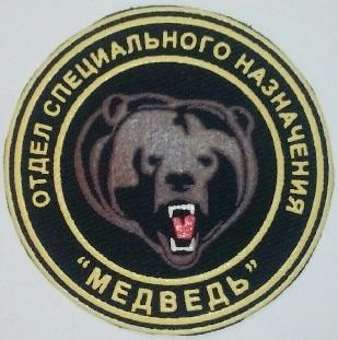 http://sh.uploads.ru/t/OvcRx.jpg