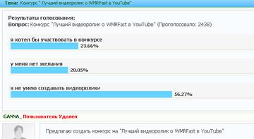 http://sh.uploads.ru/t/Oxvzu.png