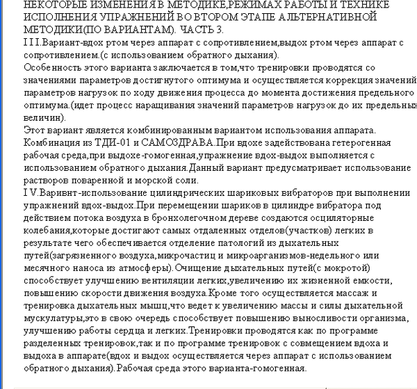 http://sh.uploads.ru/t/Oz3fR.png