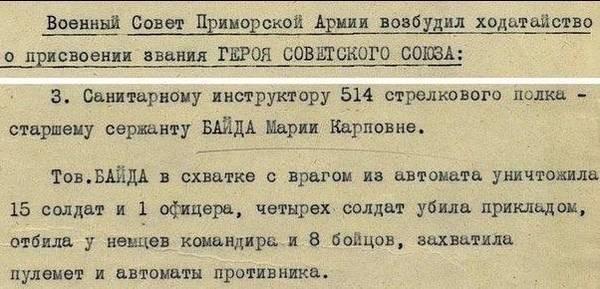 http://sh.uploads.ru/t/P2j7N.jpg