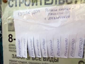 http://sh.uploads.ru/t/P4CcT.jpg