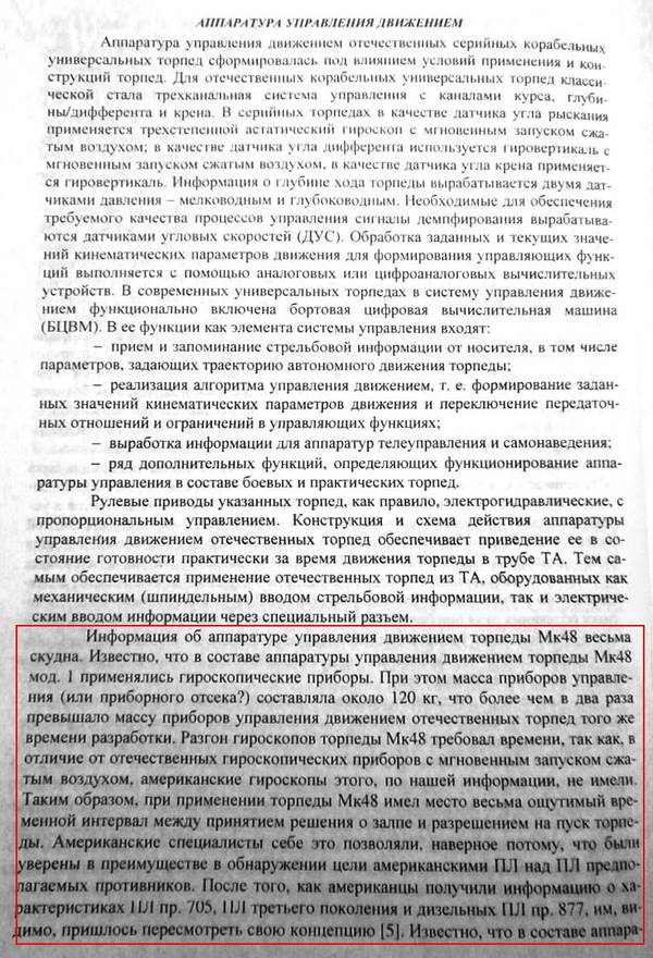 http://sh.uploads.ru/t/P6pWh.jpg