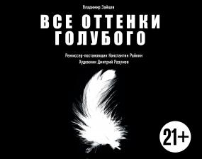 http://sh.uploads.ru/t/P7UEM.jpg