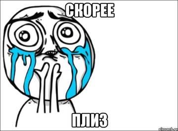 http://sh.uploads.ru/t/PElkn.jpg