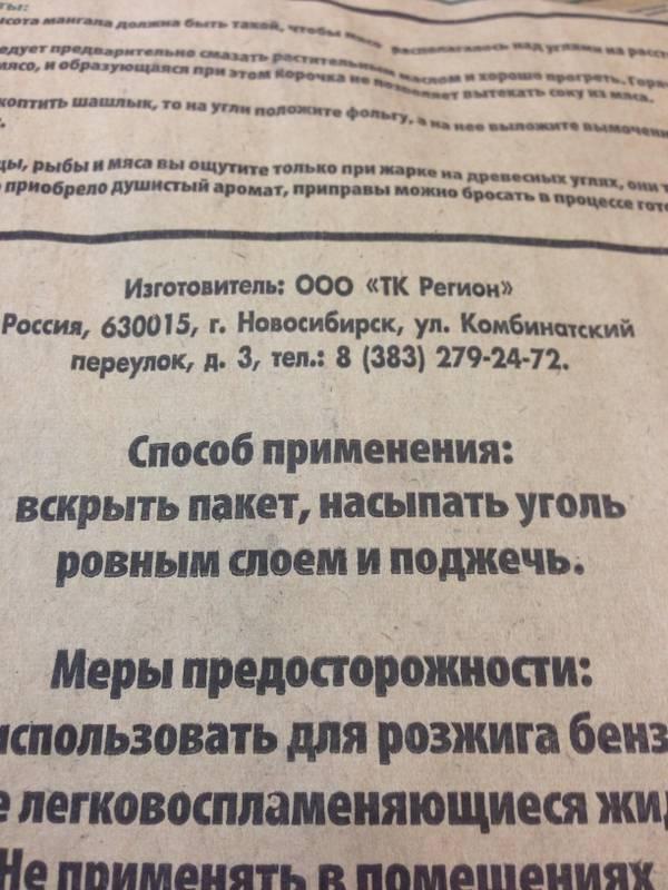 http://sh.uploads.ru/t/PHC40.jpg