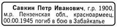 http://sh.uploads.ru/t/PISU1.jpg