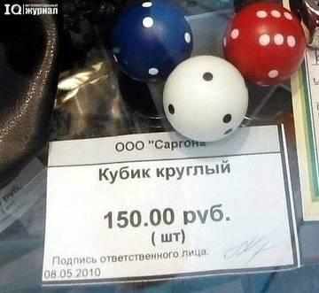 http://sh.uploads.ru/t/PIZSW.jpg
