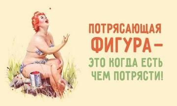 http://sh.uploads.ru/t/PJAHY.jpg