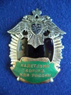 http://sh.uploads.ru/t/PKm2c.jpg