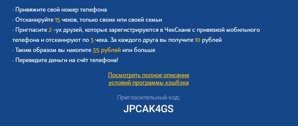 http://sh.uploads.ru/t/PLctE.png