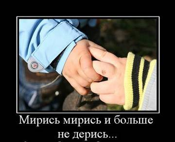 http://sh.uploads.ru/t/PQUBS.jpg