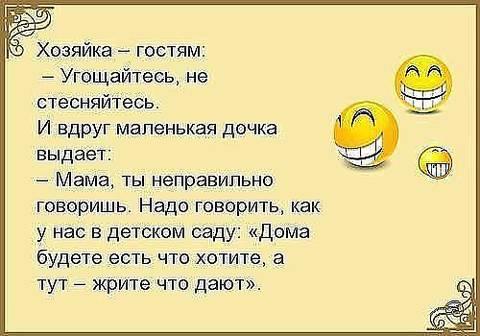http://sh.uploads.ru/t/PSa5R.jpg