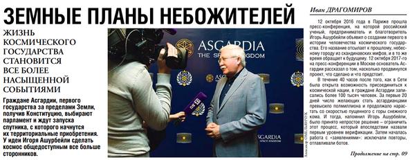 http://sh.uploads.ru/t/PSoGk.png
