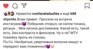 http://sh.uploads.ru/t/PUMHc.jpg