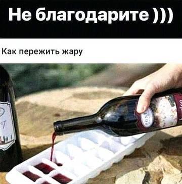 http://sh.uploads.ru/t/PVCj2.jpg
