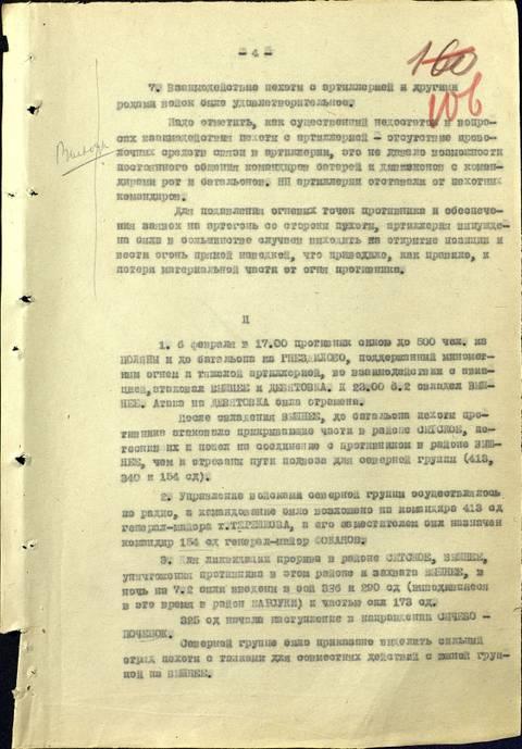 http://sh.uploads.ru/t/PVQWY.jpg