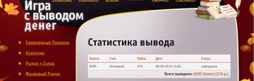 http://sh.uploads.ru/t/PVpDQ.png