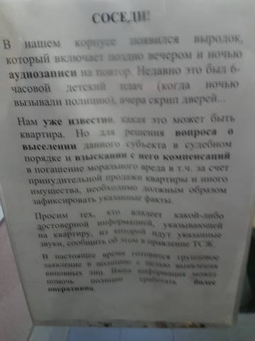 http://sh.uploads.ru/t/PZ5yB.jpg