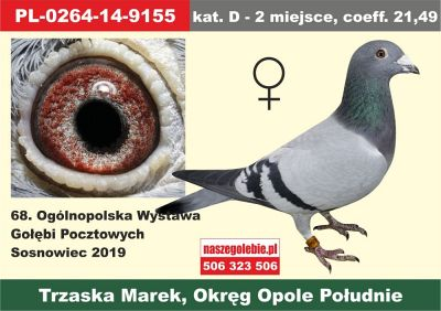 http://sh.uploads.ru/t/Pa7M3.jpg