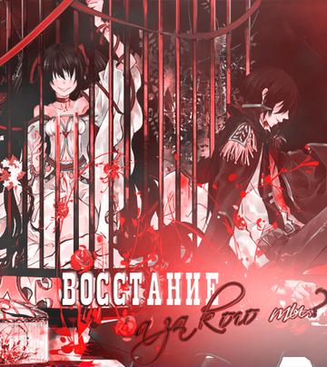 http://sh.uploads.ru/t/PaMiy.png