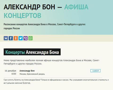 http://sh.uploads.ru/t/Pb3Ks.png