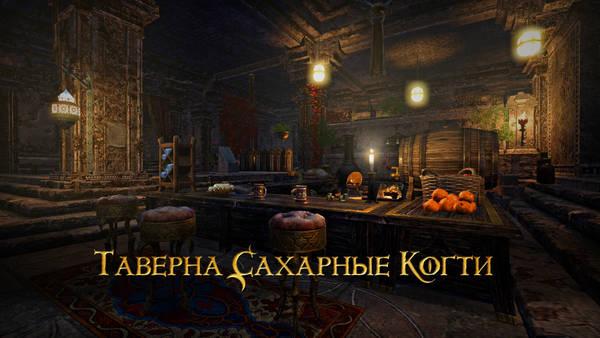 http://sh.uploads.ru/t/PeI2M.jpg