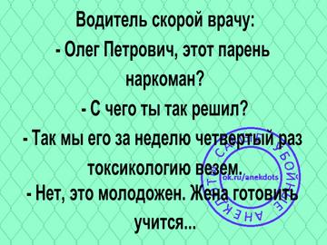 http://sh.uploads.ru/t/PgBc7.png