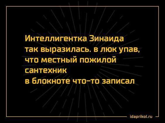 http://sh.uploads.ru/t/PiSKo.jpg