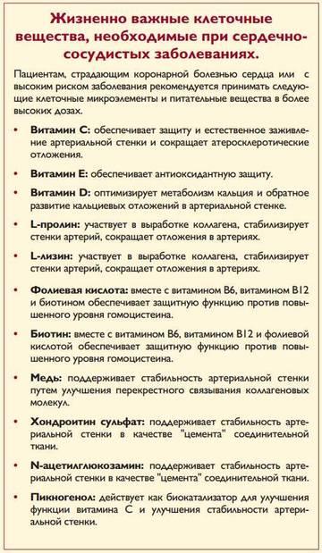 http://sh.uploads.ru/t/PimWf.jpg
