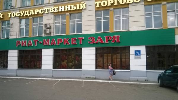 http://sh.uploads.ru/t/PmRgV.jpg