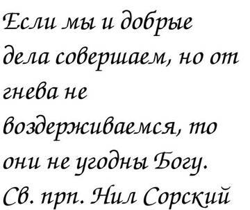http://sh.uploads.ru/t/Po17S.jpg