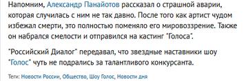 http://sh.uploads.ru/t/PpEC2.png